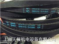 XPB1360/5VX540美國蓋茨原裝帶齒三角帶 XPB1360/5VX540