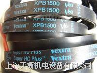 供應XPB2160美國蓋茨帶齒空壓機皮帶 XPB2160