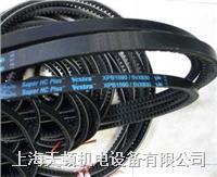 供應進口帶齒三角帶XPB2990/5VX1180 XPB2990/5VX1180