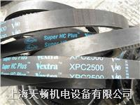 XPC2500美國蓋茨帶齒三角帶 XPC2500