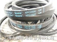 XPC2650美國蓋茨傳動工業皮帶 XPC2650