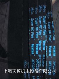 XPC4250美國蓋茨帶齒三角帶 XPC4250