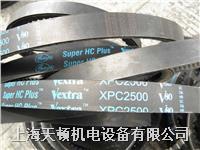 XPZ560供應進口耐高溫蓋茨帶齒三角帶 XPZ560