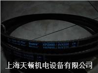 供應XPZ630/3VX250蓋茨帶齒三角帶 XPZ630/3VX250