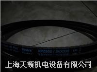 代理銷售美國蓋茨工業皮帶/XPZ670/3VX265 XPZ670/3VX265