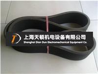 210PJ橡胶多槽带(多沟带) 210PJ