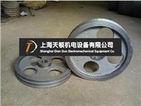 三角带皮带轮A型/三槽70-350mm