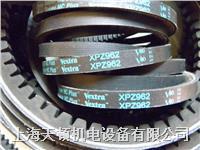 上海供應進口XPZ2540/3VX1000帶齒三角帶 XPZ2540/3VX1000