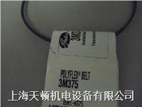 上海供應進口3M730廣角帶 3M730