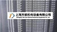 L型(9.525mm)齒節距BANDO阪東同步帶 L型