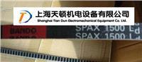 SPAX有齒高速防油工業皮帶 SPAX