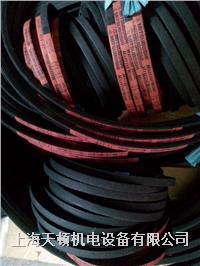 8V2240供應原裝進口日本三星紅標三角帶8V2240 8V2240