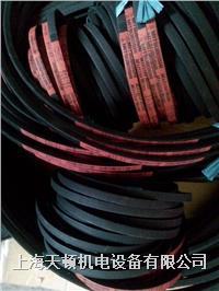 8V2800供應原裝進口日本三星紅標三角帶8V2800 8V2800