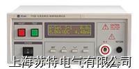绝缘耐压测试仪  DF2670A
