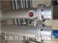 SRY6 -4带护套管型管状电加热元件