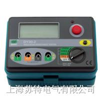 DY30-3(15~100V)数字式绝缘电阻测试仪