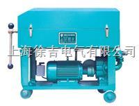 GLJG-80板框式加压滤油机 GLJG-80