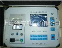 ST-3000型智能电缆故障检测仪 ST-3000