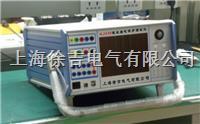 KJ330型三相微机继电保护测试仪 KJ330