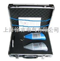 TAG5000型無線核相器 TAG5000