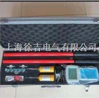 WHX-300B高壓無線核相儀  WHX-300B高壓無線核相儀