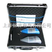 TAG5000無線高壓核相器  TAG5000