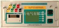 STZZ-S10A三回路變壓器直流電阻測試儀 STZZ-S10A