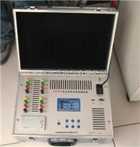 SUTE3310三通道助磁直阻測試儀 SUTE3310