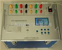 L3320三通道助磁直阻測試儀 L3320