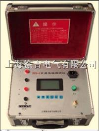 ZGY-3變壓器直流電阻快速測試儀(內置充電電池) ZGY-3