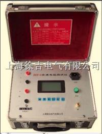 ZGY-3快速變壓器直流電阻測試儀(内置充电电池) ZGY-3