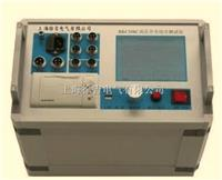 RKC-308C斷路器機械特性測試儀