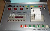 KJTC-IV斷路器測試儀 KJTC-IV