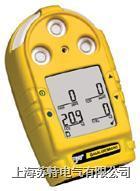 GAMIC复合式气体检测仪