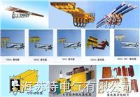 HXPnR-C,HXPnR-M型单级滑线导轨  HXPnR-C,HXPnR-M