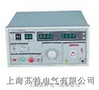 耐压测试仪 ZHZ8