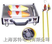 TAG-6000 高压无线核相仪 TAG-6000