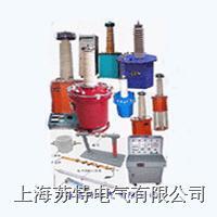 油浸式高压试验变压器 TQSB