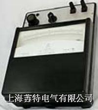 单相低功率因数瓦特表,精密电表,标准电表C31