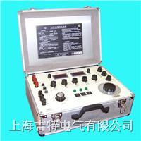 QJ35变比电桥/变压比电桥 QJ35