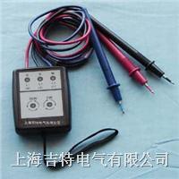 VC850 低压相序表 VC850