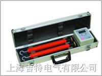 数字核相仪 FRH