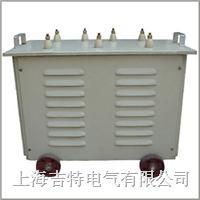干式隔離變壓器 SG(G)系列