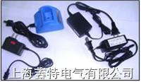 充电器系列产品
