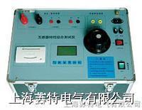 互感器伏安特性、变比极性综合测试仪