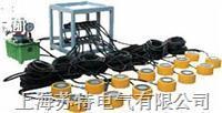 DYG大吨位同步千斤顶代理商  DYG大吨位同步千斤顶代理商