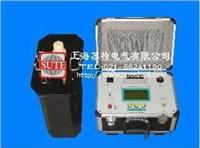 HSXDP-H超低频高压发生器 HSXDP-H
