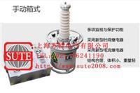YDQ-10KVA/50KV充气式试验变压器  YDQ-10KVA/50KV
