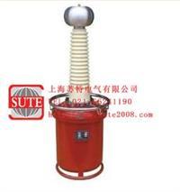 YDJ充气式试验变压器  YDJ