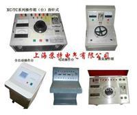 TCW试验变压器电源控制台  TCW